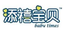 广州市添禧母婴用品有限公司