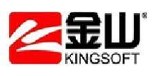 成都西山居世游科技有限公司北京分公司