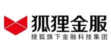 狐狸金服(北京)信息科技有限公司