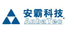 北京安霸泰克生物科技有限公司