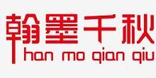 ?#26448;?#21315;秋(天津)网络科技有限公司