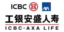 工银安盛人寿保险有限公司广州中心支公司花都营销服务部