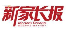 重庆新家长传媒有限公司