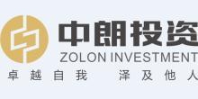 重庆中朗投资管理有限公司