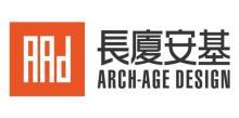 长厦安基(上海)工程设计有限公司