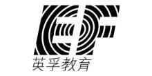 英孚教育(中国)