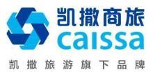 凯撒景鸿商旅(北京)商务服务有限公司上海分公司