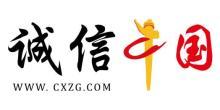 诚商聚盟(苏州)软件科技开发有限公司