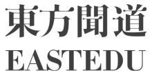 东方闻道公司