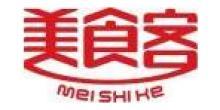 美食客食品(中国)有限公司