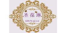南京圣葆琳贸易有限公司