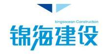贵州锦海水利水电工程建设有限公司