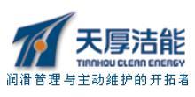 西安天厚滤清技术有限责任公司
