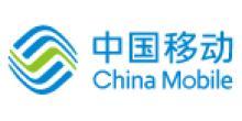 中国移动通信集团南方基地