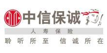 中信保誠人壽保險有限公司上海分公司