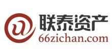 上海联泰资产管理有限公司