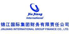 锦江国际集团财务有限责任公司