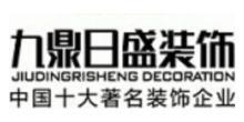 西藏皇鼎圣草生物科技有限公司