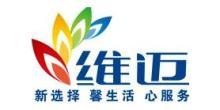 维迈(天津)商贸有限公司