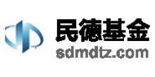 山东民德股权投资基金管理有限公司