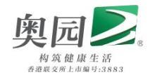 天津奥园置业有限公司
