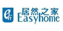 武汉居然之家家居市场有限公司