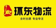 上海诺必达物流有限公司