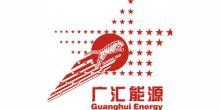 广汇能源股份有限公司