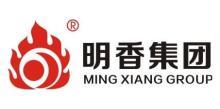 深圳明香控股集团有限公司