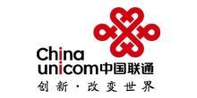 中國聯合網絡通信有限公司廣州市分公司