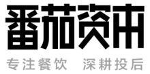 宁波番茄投资管理有限公司