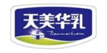 呼和浩特市天美华乳食品有限责任公司