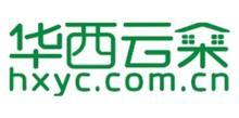 四川华西集采电子商务有限公司