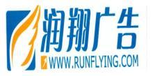 上海左翔广告材料有限公司
