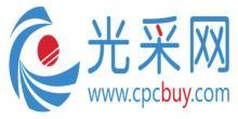天津光采科技发展有限公司