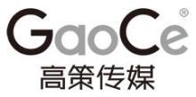 福建省高策体育科技有限公司