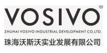 珠海沃斯沃实业发展有限公司