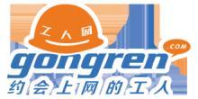 上海工聘企业管理有限公司