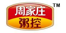 深圳通合商贸有限公司