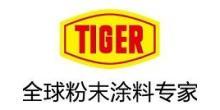 老虎表面技术新材料(苏州)有限公司