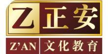 广州正安健康管理发展有限公司