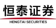 恒泰证券股份有限公司上海祥德路证券营业部