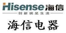 青岛海信电器股份有限公司分支机构