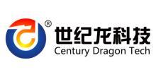 江苏世纪龙科技有限公司