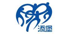 上海添堡国际贸易有限公司