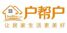 户帮户(杭州)科技有限公司