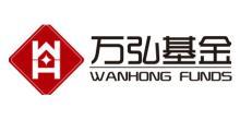 万弘基金管理(苏州)有限公司