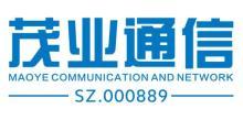 茂业通信网络股份有限公司