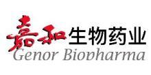 嘉和生物药业有限公司