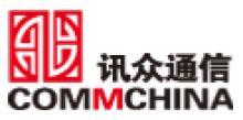 北京讯众通信技术